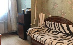 2-комнатная квартира, 40 м², 1/4 этаж, мкр Таугуль-1 1/3 — Пятницкого за 14.5 млн 〒 в Алматы, Ауэзовский р-н