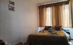 3-комнатный дом, 56 м², 1 сот., Коттеджный поселок Жана-Куат за ~ 11 млн 〒 в Жана куате