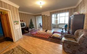4-комнатная квартира, 105 м², 3/5 этаж, 3 укрепленный 8 за 13 млн 〒 в
