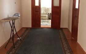 5-комнатный дом, 300 м², 8 сот., Жумабекова 84 за 35 млн 〒 в Шымкенте, Каратауский р-н