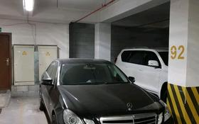 Сдам в аренду парковочное место в ЖК Талисман за 15 000 〒 в Алматы, Бостандыкский р-н