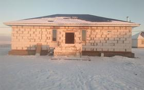 4-комнатный дом, 150 м², 10 сот., Куршашасай 10 — Канагат за 12 млн 〒 в Актобе