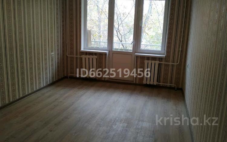 2-комнатная квартира, 45 м², Ауэзова 64/1 — Шевченко за 25 млн 〒 в Алматы, Алмалинский р-н