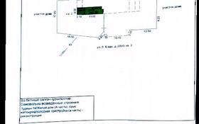 1-комнатный дом, 33.5 м², Леонида Беды 235/3кв2 за 4.9 млн 〒 в Костанае