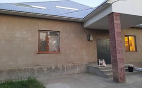 5-комнатный дом, 150 м², 8 сот., мкр Кайтпас 2 за 28 млн 〒 в Шымкенте, Каратауский р-н