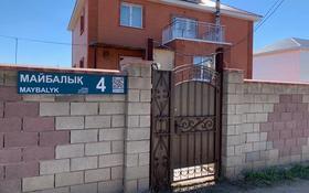 5-комнатный дом, 360 м², 10 сот., Майбалык 4 за 75 млн 〒 в Нур-Султане (Астана), Есильский р-н