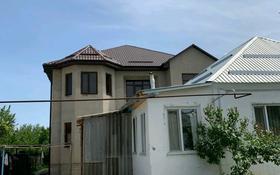 6-комнатный дом, 340 м², 8 сот., Кенен Азербаева 104 — проспект Жамбыла за 42 млн 〒 в Таразе