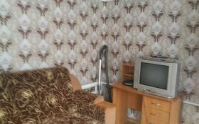 1-комнатный дом помесячно, 20 м², Славгородская улица 35 за 40 000 〒 в Павлодаре