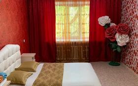 1-комнатная квартира, 37 м², 3/5 этаж посуточно, Иртышская улица за 8 000 〒 в Семее