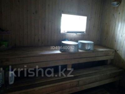 4-комнатный дом, 89 м², 8 сот., Ключевая 60а за 10 млн 〒 в Усть-Каменогорске — фото 9