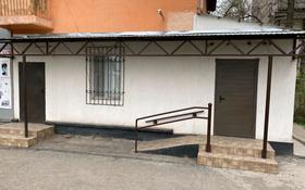 Помещение площадью 42 м², Байзак батыра 215 угол — Койгелди за 17 млн 〒 в Таразе