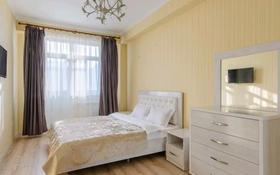 4-комнатная квартира, 160 м², 14/14 этаж посуточно, Сыганак 10 — Сауран за 24 000 〒 в Нур-Султане (Астана)