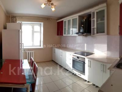 3-комнатная квартира, 75 м², 3/9 этаж, проспект Женис 17Б за 25 млн 〒 в Нур-Султане (Астана), Сарыарка р-н