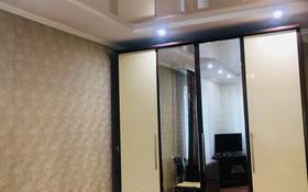 2-комнатная квартира, 46 м², 4/5 этаж, Казахстан 82 за 16 млн 〒 в Усть-Каменогорске