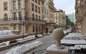 4-комнатная квартира, 200 м², 5 этаж, улица Шарля де Голля 7 за 210 млн 〒 в Нур-Султане (Астана)