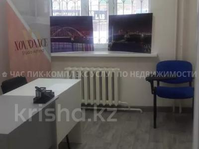Офис площадью 25 м², Каныша Сатпаева 18 за 120 000 〒 в Нур-Султане (Астана), Алматы р-н