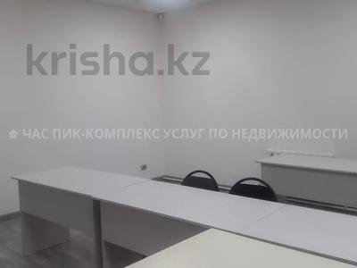 Офис площадью 25 м², Каныша Сатпаева 18 за 120 000 〒 в Нур-Султане (Астана), Алматы р-н — фото 2