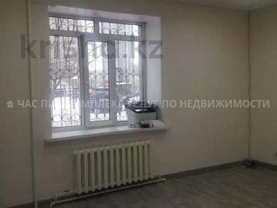 Офис площадью 25 м², Каныша Сатпаева 18 за 120 000 〒 в Нур-Султане (Астана), Алматы р-н — фото 3