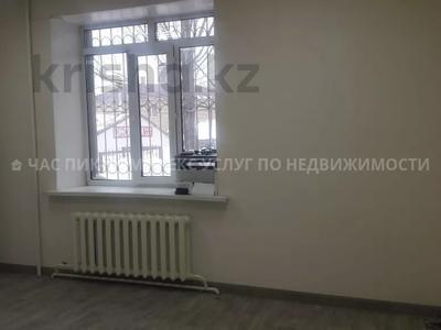 Офис площадью 25 м², Каныша Сатпаева 18 за 120 000 〒 в Нур-Султане (Астана), Алматы р-н — фото 4