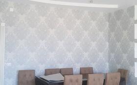 3-комнатная квартира, 103 м², 6/9 этаж, 15-й мкр 62 за 35 млн 〒 в Актау, 15-й мкр