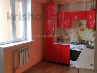 2-комнатная квартира, 68 м², 10/10 этаж, мкр Акбулак, Чуланова за 17.3 млн 〒 в Алматы, Алатауский р-н — фото 11