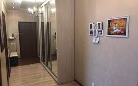 4-комнатная квартира, 88.1 м², 8/9 этаж, Сатпаева 31 — Б.Момышулы за 33 млн 〒 в Нур-Султане (Астана), Алматы р-н