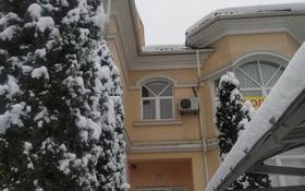 6-комнатный дом, 265 м², Достык 337 за 168 млн 〒 в Алматы, Медеуский р-н