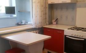 1-комнатная квартира, 44 м², 3/5 этаж помесячно, 4 мон 4 дом за 70 000 〒 в Капчагае