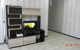 2-комнатная квартира, 46 м², 4/5 этаж помесячно, проспект Нуркена Абдирова 44/1 за 120 000 〒 в Караганде, Казыбек би р-н