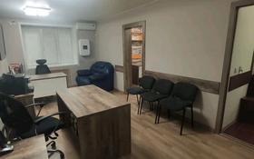 Офис площадью 40 м², мкр Коктем-2 54 за ~ 25 млн 〒 в Алматы, Бостандыкский р-н