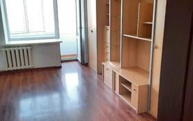 3-комнатная квартира, 60 м², 4/5 этаж, проспект Абылай Хана 18 за 16.9 млн 〒 в Нур-Султане (Астана), Алматы р-н