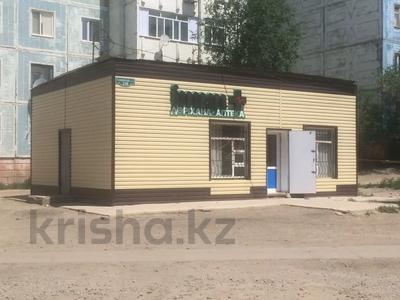 Здание, площадью 46 м², Алашахана 22В за 10.5 млн 〒 в Жезказгане