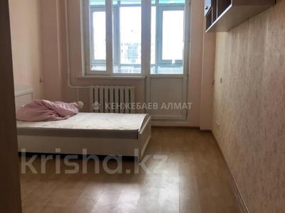 3-комнатная квартира, 100 м² помесячно, Сауран 3/1 за 190 000 〒 в Нур-Султане (Астана) — фото 6