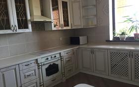 6-комнатный дом, 288 м², 10 сот., Таугуль за 68 млн 〒 в Караганде, Казыбек би р-н