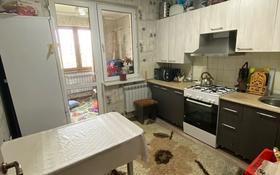 1-комнатная квартира, 48.8 м², 2/5 этаж, Бокина 56 за 12 млн 〒 в Талгаре