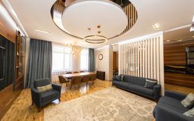 4-комнатная квартира, 165.6 м², 8/13 этаж, Керей и Жанибек хандар 14/2 — Сауран за 132 млн 〒 в Нур-Султане (Астана), Есиль р-н