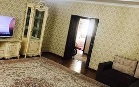 3-комнатная квартира, 93 м², 4/5 этаж, Нурсат — Пр Назарбаева за 35 млн 〒 в Шымкенте, Каратауский р-н