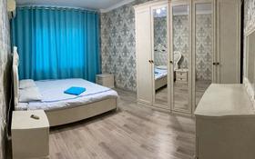 1-комнатная квартира, 46 м², 5/5 этаж, мкр Нурсая 48 за 10.5 млн 〒 в Атырау, мкр Нурсая