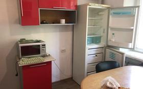 3-комнатная квартира, 75 м², 2/5 этаж помесячно, Валиханова 124 за 150 000 〒 в Алматы, Медеуский р-н
