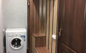 1-комнатная квартира, 31 м², 5/5 этаж помесячно, Генерала Дюсенова 16 за 90 000 〒 в Павлодаре