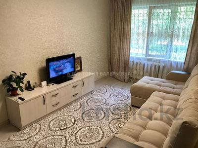 1-комнатная квартира, 33 м², 1/5 этаж, Ауэзовский р-н, мкр Аксай-2 за 15 млн 〒 в Алматы, Ауэзовский р-н — фото 3