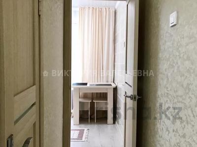 1-комнатная квартира, 33 м², 1/5 этаж, Ауэзовский р-н, мкр Аксай-2 за 15 млн 〒 в Алматы, Ауэзовский р-н — фото 6