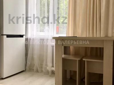 1-комнатная квартира, 33 м², 1/5 этаж, Ауэзовский р-н, мкр Аксай-2 за 15 млн 〒 в Алматы, Ауэзовский р-н — фото 9