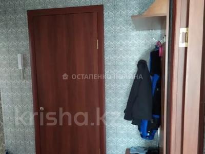 2-комнатная квартира, 47 м², 3/5 этаж, Республика — Алии Молдагуловой за 14.8 млн 〒 в Нур-Султане (Астане), Сарыарка р-н