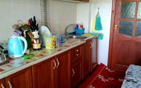2-комнатная квартира, 50.8 м², 3/4 этаж, Алтын булак 1 за 10 млн 〒 в Талгаре