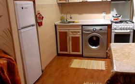 1-комнатная квартира, 25 м², 3/4 этаж посуточно, Толе би 61 за 6 000 〒 в Таразе