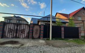 3-комнатный дом, 85 м², 4 сот., улица Квартал 4 223 за 17 млн 〒 в Иргелях