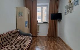 1-комнатная квартира, 21.2 м², 3/5 этаж, Рыскулбекова 27/2 за 7.5 млн 〒 в Нур-Султане (Астана), Алматы р-н