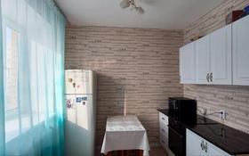 1-комнатная квартира, 39 м², 5/9 этаж, Косшыгулулы 23 — Бейсековой за 13.5 млн 〒 в Нур-Султане (Астана), Сарыарка р-н