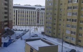 1-комнатная квартира, 40 м², 7/8 этаж помесячно, Е15 улица 3 за 90 000 〒 в Нур-Султане (Астана), Есиль р-н